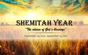 the shameta year
