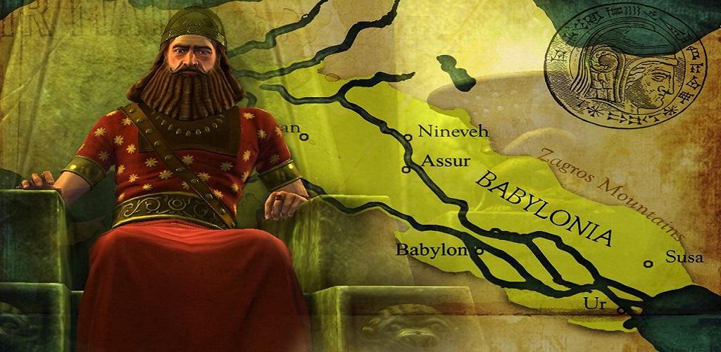 nebuchadnezzars-dream